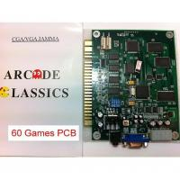 Buy cheap 60 IN 1 ICADE Classical Vertical Jamma Board product