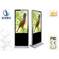 China Full Hd Digital Signage Kiosk Player With Free Digital Signage Software on sale