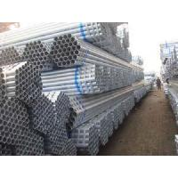 Buy cheap Galvanized Steel Pipe product