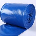Buy cheap PVC Lay Flat Hose product