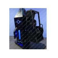 Buy cheap 24'' LED Screen 9D VR Games 360 Degree Rotation Motion Chair For Amusement Park product