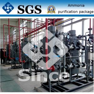 Buy cheap Sistema da purificação do gás da unidade do biscoito da amônia líquida para o tratamento térmico product