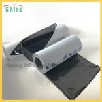 Buy cheap Película protetora de aço inoxidável do Pe autoadesivo, espessura 20MIC - 150MIC product