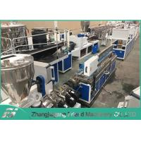 Buy cheap 25~60 Mm Plastic Profile Production Line Plastic Trunking Equipment Easy Operation product