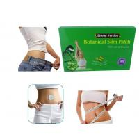 China Natural Meizitang Botanical Slimming Patches , Botanical Slim Belly Patch on sale