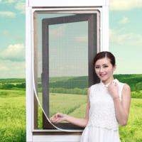 Buy cheap Mosquito off simple household diy magnetic insect screen window or door product