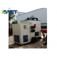 Reliable Small Biomass Generator, Small Biomass Boiler With Energy Saver