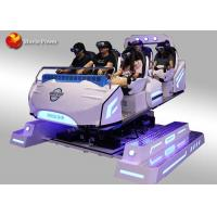 Buy cheap White & Blue India 9d Virtual Reality Cinema with 12 Months Warranty from wholesalers