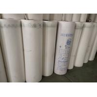 Buy cheap Polymer Exterior Waterproofing Membrane Products Professional High Molecular product