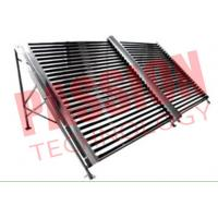 Buy cheap 50 Tubes Solar Hot Water Collector For Swimming Pool from wholesalers