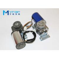 Buy cheap Powerful Automatic Sliding Door Motor , 24V DC Brushless Electric Motor product