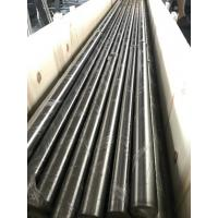 Buy cheap Bright Surface Stainless Round Bar AMS 6512 MIL-S-46850 ASTM A538 Maraging 250 product
