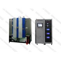 Buy cheap Metal Lamp House Silver Spray Metallizing Machine Unbalanced DC Magnetron Sputtering product