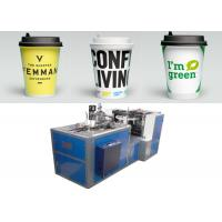 Buy cheap 3 years warranty Disposable Paper Cup Making Machine, work range 2 to 32oz 135gsm to 450gsm product