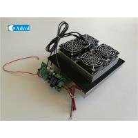 Buy cheap Customized Peltier Thermoelectric Air Cooler For ATM Machinery Cooling product