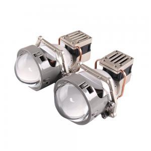 Buy cheap Dual Chips 5500K Bi 58W Laser LED Headlight Hi Low Beam product