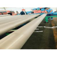 China Large Diameter Thin Wall Stainless Steel Seamless Pipe With High Pressure on sale