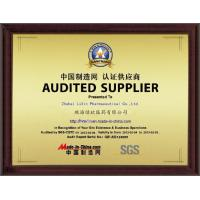 Zhuhai LvXin Pharmaceutical Co.,Ltd Certifications