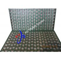 Buy cheap D500 Oilfield Shaker Screen With Extra Fine Cloth For 503 Shaker 1053 * 697mm product