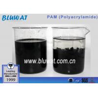 Buy cheap Polyacrylamide Equivalent To Specfloc A-1120 Paper Waste Water Treatment Flocculant product
