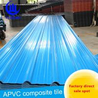 Buy cheap 3 Layer Upvc Corrugated Roofing Sheets / Anti - Corrosion Pvc Roofing Tile product