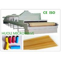 Buy cheap Belt Microwave Wood Drying Machine Industrial Wood Dryers PLC Automatic Control product
