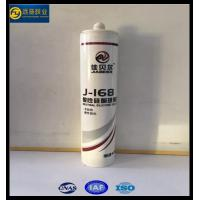 Buy cheap High Temperature Acetic Black Rtv Silicone Sealant product
