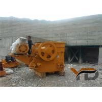 Buy cheap C Series Small Jaw Rock Crusher European Version Pattern Type Long Service Life product