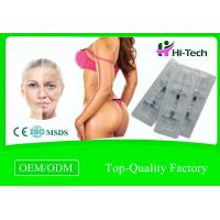Buy cheap 50cc / 1000cc Hyaluronic Acid Fillers Buttock And Breast Injections Sodium Hyaluronate Gel product