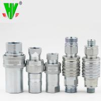 Buy cheap Quick connect hose pipe fittings ISO 5675 hydraulic quick coupling product