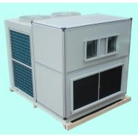 China HAC Series Air-cooled Cleaning Commercial Air Conditioner on sale