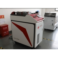 Buy cheap Continuously 1500w Fiber Laser Welder For Stainless Steel product