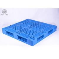 Buy cheap 1212 Grid Reinforced Recycled Polyethylene Plastic Skids Open Deck For Factory product