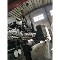 Buy cheap PVC Plastic Injection Molding Equipment 200 Ton 50MM Screw Diameter For Basket from wholesalers