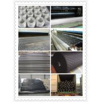 Buy cheap fiberglass geogrid with CE and ISO certificates product