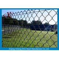 Buy cheap Dark Green Chain Link Fence Applied Private Grounds / Transit / Road product