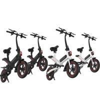 Buy cheap Smart Mini Adult Folding Electric Bike e Bicycle 15 Degrees Climbing Ability product