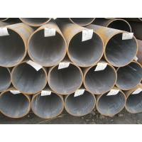 Buy cheap API 5L Pipe Seamless Swaziland product