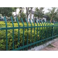 Buy cheap PVC White Plastic Picket Fence , Metal Garden Fencing For Greenbelt Lawn product