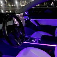 Buy cheap 64colors Interior Ambient Lights from wholesalers