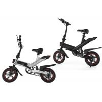 Buy cheap Electric 1 Second Folding Travel Bike 36V 6AH Triangular Stable Stucture product
