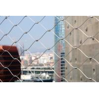 Buy cheap Balustrade / Railing Wire Mesh , Stainless Steel Cable Netting Wire Mesh product