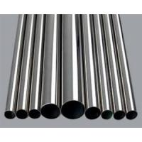 Buy cheap Exhaust Mild Steel Tubing product