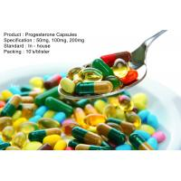 Buy cheap Natural Progesterone Capsules 100Mg 200Mg Steroid Based Hormones product