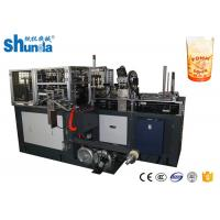 Buy cheap Full Automatic Doner Kebab Lunch Box Forming Machine For Food Packaging product