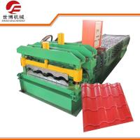 Buy cheap 2 - 3 M / Min Speed Glazed Tile Roll Forming Machine for Making Steel Plate from wholesalers