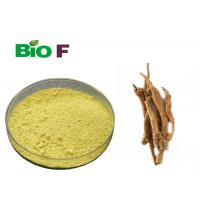 Buy cheap Powdered Herbal Extracts Baikal Skullcap Extract Scutellaria Baicalensis product
