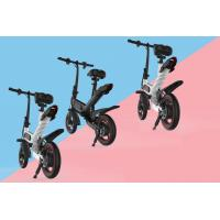 Buy cheap Front & Rear 12 Inch Folding Travel Bike , Smart Lightweight Fold Up Bike product