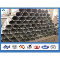 China Octagonal Hot Dip Galvanized Lap Joint Type Power Steel Poles on sale