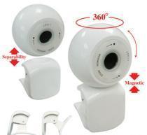 Buy cheap Webcam magnétique product